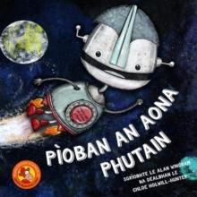 Image for Pioban an Aona Phutain