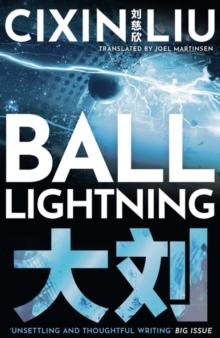 Image for Ball lightning
