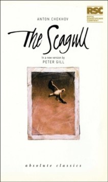 Image for The seagull