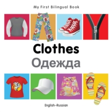 Image for Clothes