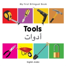 Image for Tools