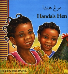 Image for Handa's hen