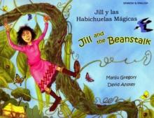 Image for Jill y las habichuelas mâagicas