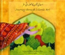Image for Journey through Islamic arts