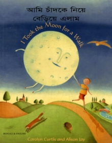 Image for I took the moon for a walk