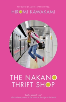Image for The Nakano thrift shop
