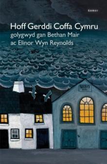 Image for Hoff Gerddi Coffa Cymru