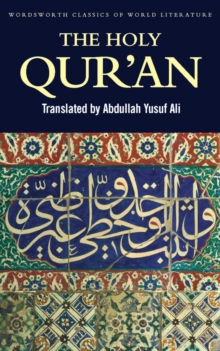 Image for The Holy Qur'an