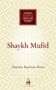Image for Shaykh Mufid
