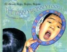 Image for Wibble wobble