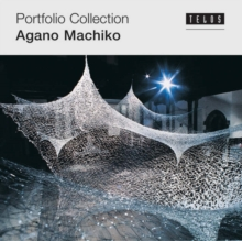 Image for Machiko Agano