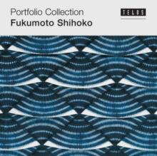 Image for Fukumoto Shihoko