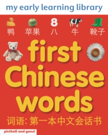 Image for First Chinese words