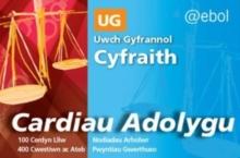 Image for Cardiau Adolygu'r Gyfraith - Y Gyfraith Uwch Gyfrannol