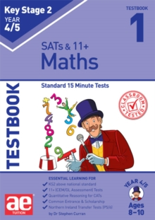 Image for KS2 Maths Year 4/5 Testbook 1 : Standard 15 Minute Tests