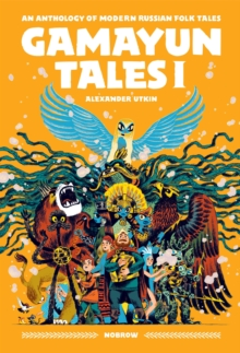 Image for The Gamayun tales  : an anthology of modern Russian folk talesVolume 1