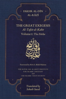 Image for The great exegesisVol. 1,: The Fatiha