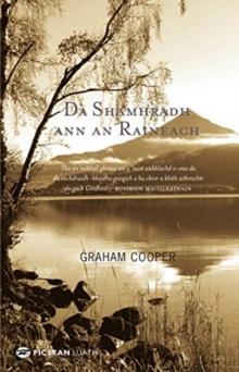 Image for Dáa shamhradh ann an raineach