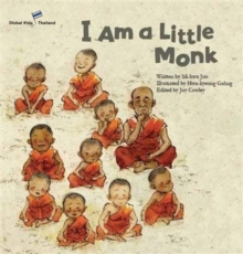 Image for I am a little monk