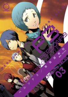 Image for Persona 3Volume 3