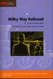 Image for Milky Way Railroad