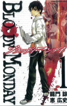 Image for Bloody Monday1
