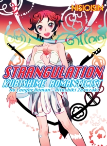 Image for Strangulation  : kubishime romanticist