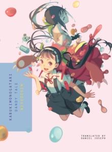 Image for Kabukimonogatari  : dandy tale