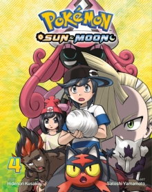 Image for Sun & moon4