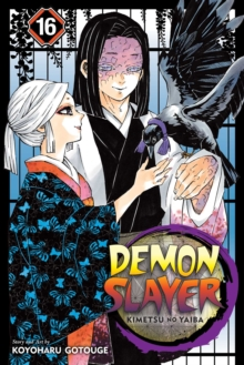 Image for Demon slayer  : kimetsu no yaibaVol. 16