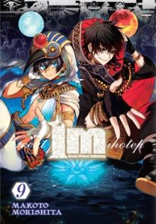 Im  : Great Priest ImhotepVolume 9 - Morishita, Makoto
