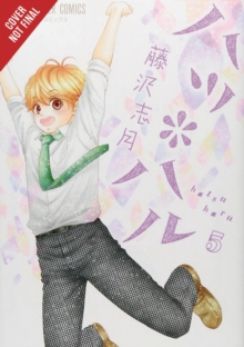 Hatsu Haru, Vol. 5