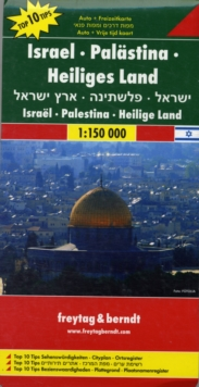 Israel - Palestine - Holy Land