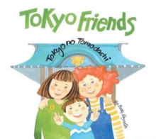 Image for Tokyo Friends : Tokyo No Tomodachi
