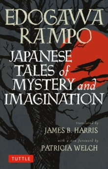 Image for Japanese tales of mystery and imagination