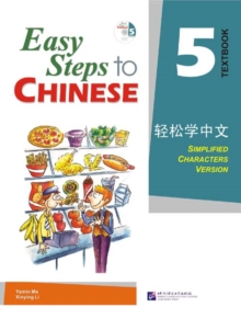 Image for Easy Steps to Chinese vol.5 - Textbook