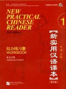 Image for New Practical Chinese Reader vol.1 - Workbook