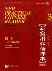 Image for New practical Chinese reader: 3