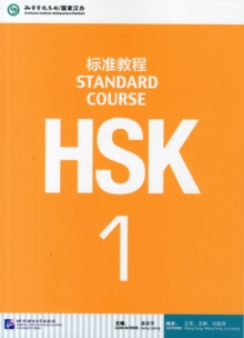 Image for HSK Standard Course 1 - Textbook