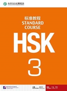 Image for HSK Standard Course 3 - Textbook