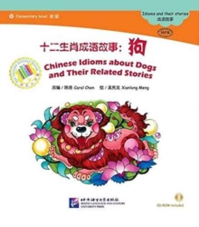 Image for Chinese Idioms about Dogs and Their Related Stories