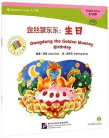 Image for Dongdong the Golden Monkey