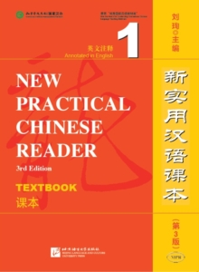 Image for New Practical Chinese Reader vol.1 - Textbook