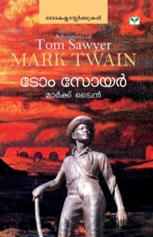 Image for Tom Sawyer