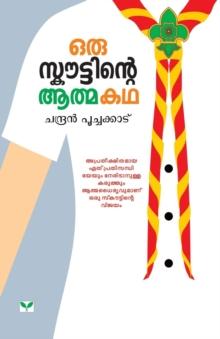 Image for Oru Scoutinte Aathmakatha
