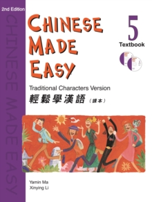 Image for Chinese Made Easy vol.5 - Textbook (Traditional characters)