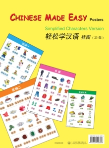 Image for Chinese Made Easy for Kids: Simplified Characters Version. 23 posters