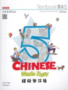 Image for Chinese Made Easy 5 - textbook including workbook. Simplified character version