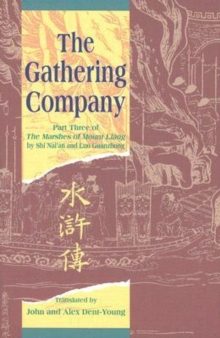 Image for The gathering company