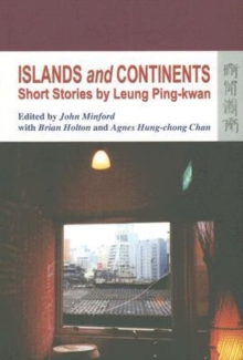 Image for Islands and continents  : short stories